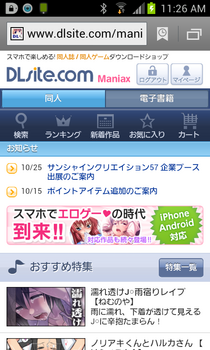 DLsite Touch! Maniax.png