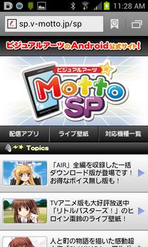 MottoSP.png