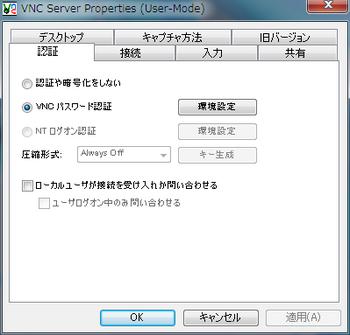 Ubuntu_1210_03.png