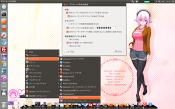 Ubuntu_1210_05.png