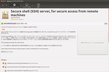 Ubuntu_1210_09.png
