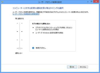 UAC.jpg