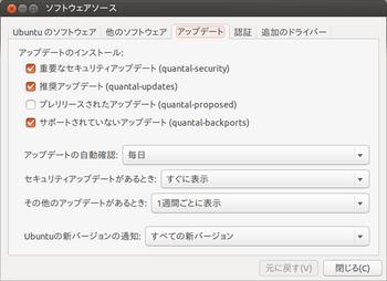 Ubuntu_1210_02.png