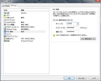 Ubuntu_1210_04.png