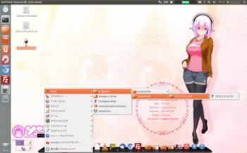 Ubuntu_ex_002.png