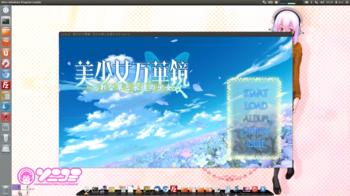 ubuntu_exs_004.png